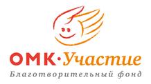 """Благотворительный фонд """"ОМК-Участие"""""""