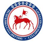 Правительство Республики Саха (Якутия)